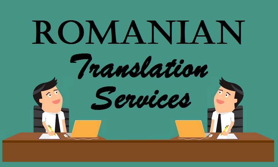Romanian English translation
