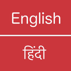 Article translation English to hindi