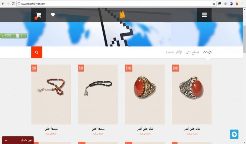 professional online store on Blogger platform