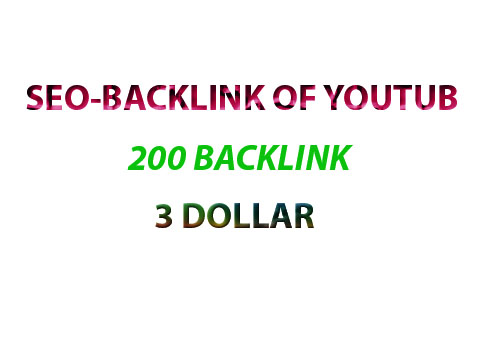 200 Search Engine Optimization Backling is