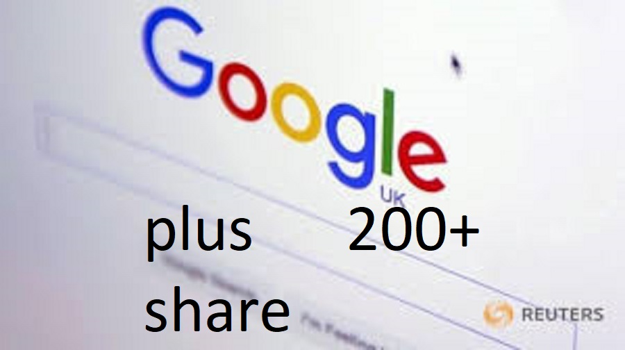 Give 200 Google Plus Backlink