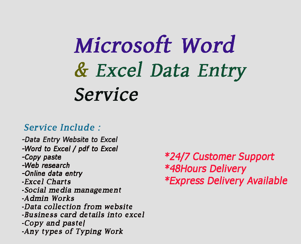 Do Any Data Entry Jobs