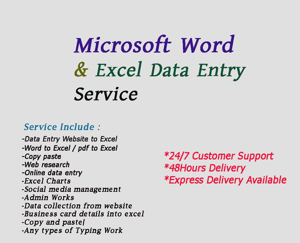 Do Any Data Entry Jobs