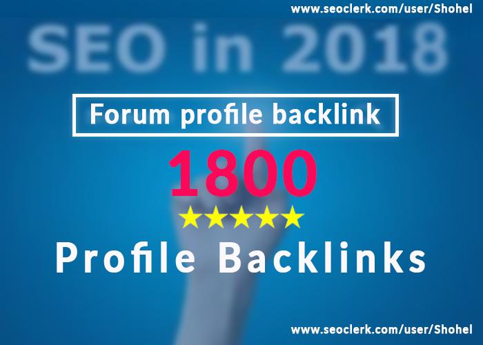 Create 1800 high quality forum profile backlink