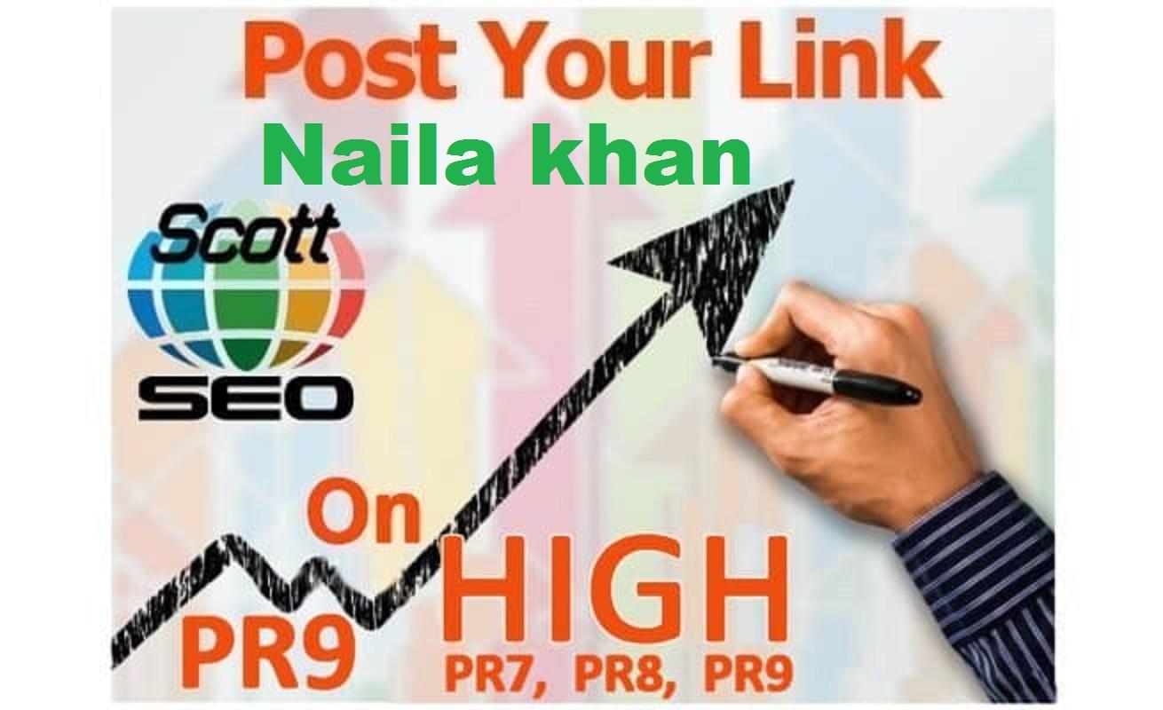 Do 5 High PR social site backlinks to your website