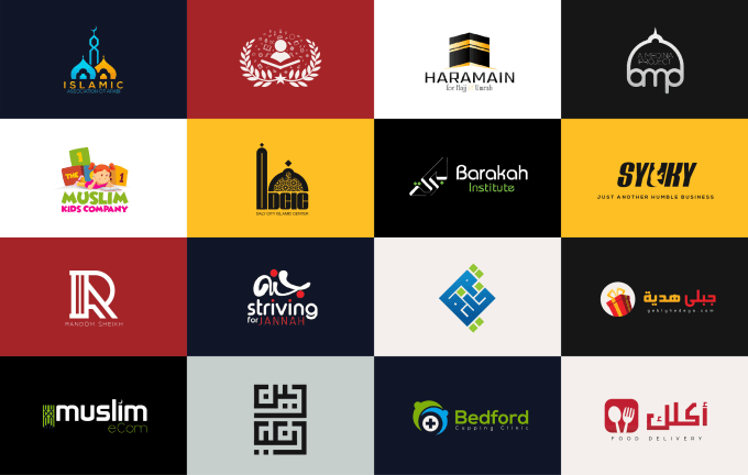 design islamic or arabic logo, posters, flyers or banners