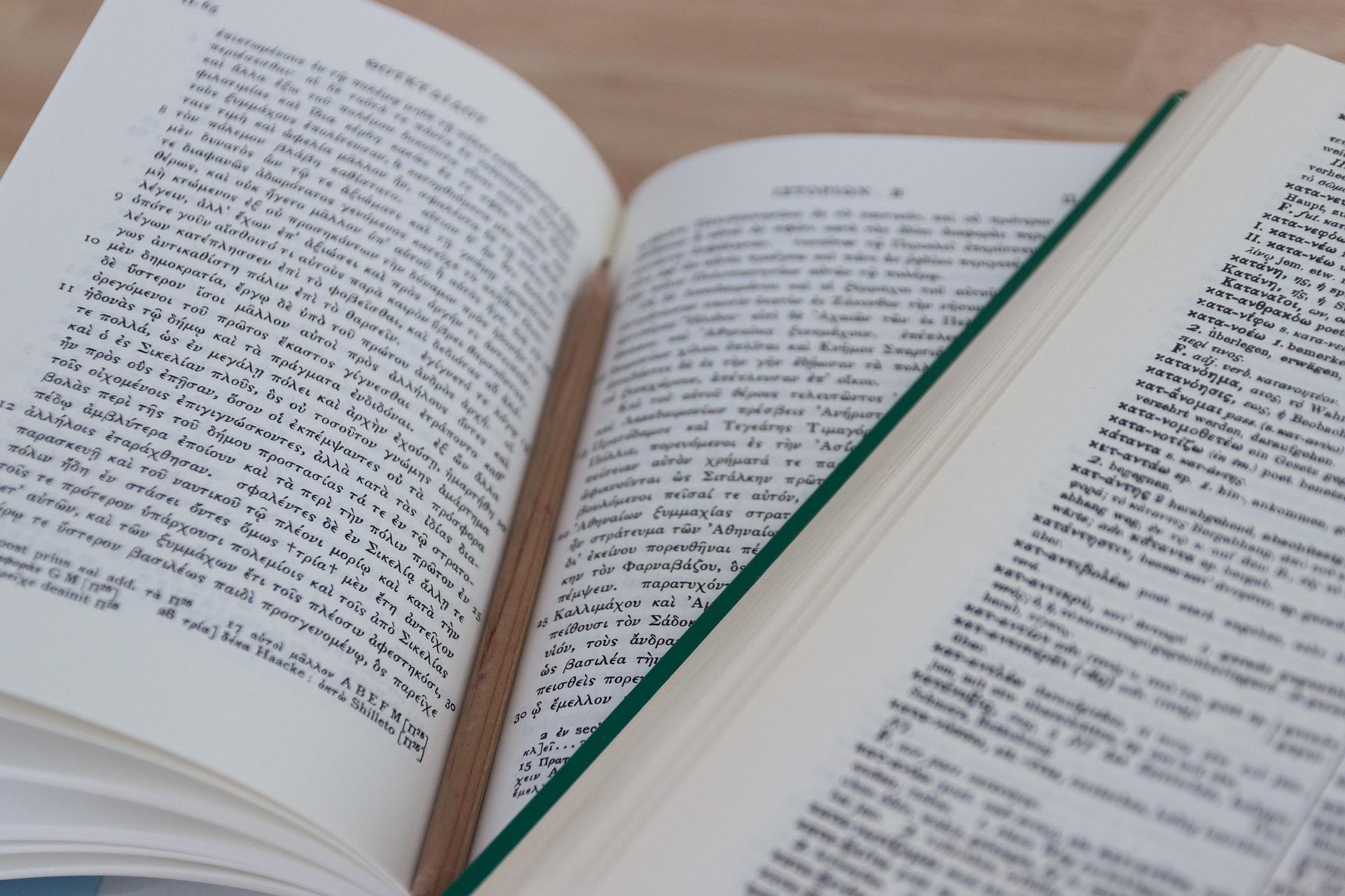 English to Greek Translation of 1200 words