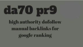 do da70 pr9 high authority dofollow manual promotion of backlinks