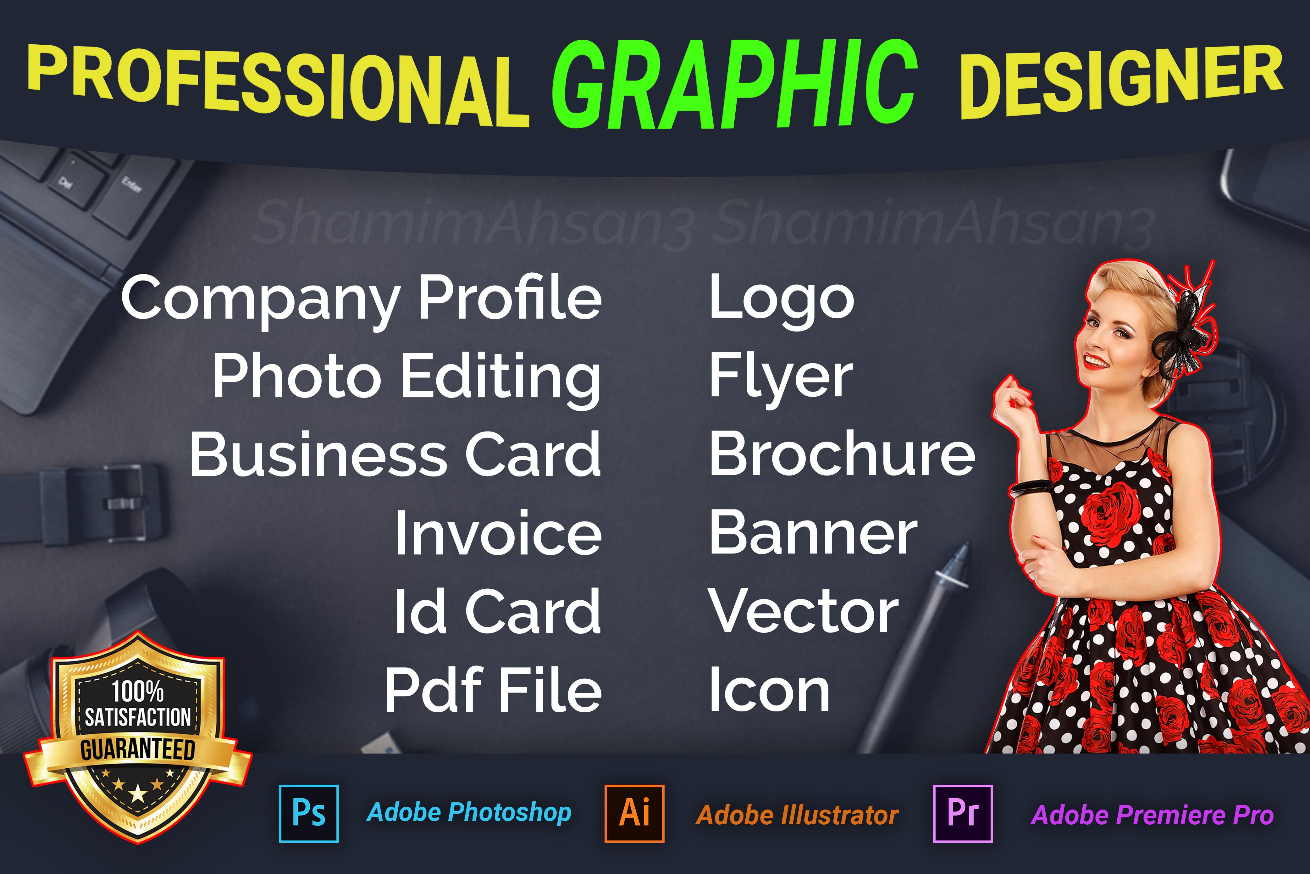 Graphic Designer hire now