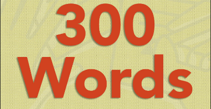300 Words Of Great Unique Article