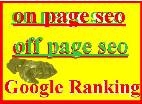 I am provided guaranteed Ranking service