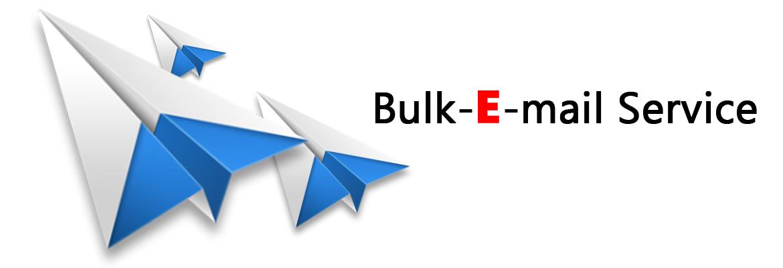 Marketing Tools - Send Bulk Email