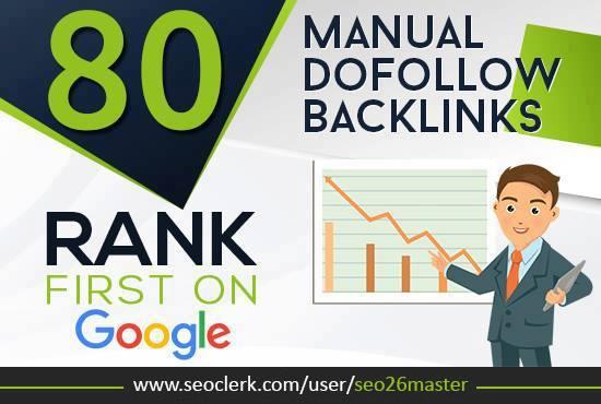 80 High Authority Do follow Trust Flow Back links