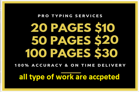 data entry fast typing job, 12 pages within 24 hours your pro typist