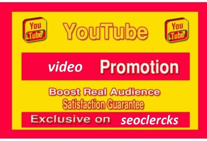 Instant start video promotion views