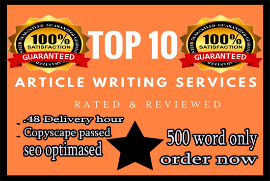 write a publish 500 words blog,  article or website on 24 hours