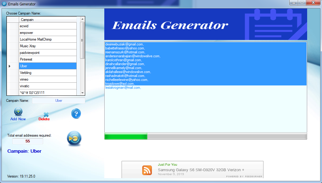Emails Generator Software