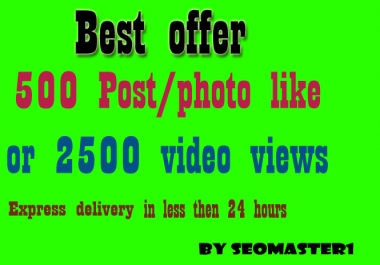 Instant 500+ Social likes High Quality