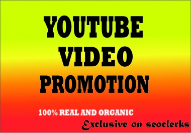 Youtube video ORGANIC PACKAGE promotion Non drop with SAFE USER