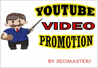 Youtube video PROMOTION High retention & NON-DROP Guaranteed