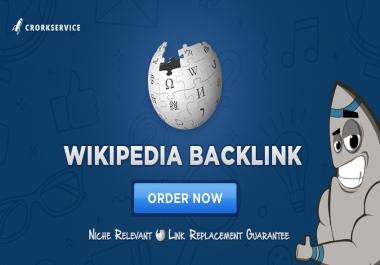 Niche Relevant Wikipedia Backlink