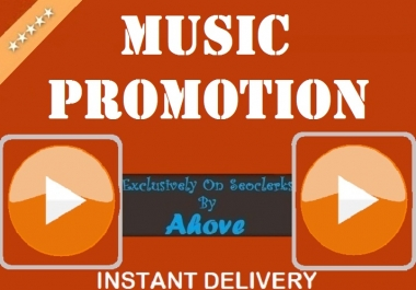 Get Instant Play To Your Music Track