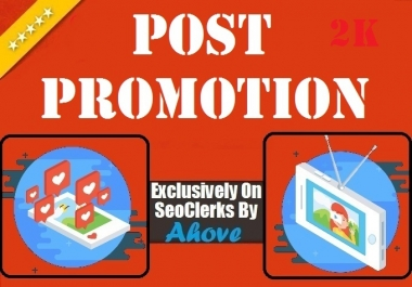 Get Instant 2000 Photo Promotion Or 20000 Video Promotion
