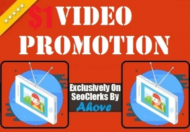 Get Video Promotion To Your Video Offer1