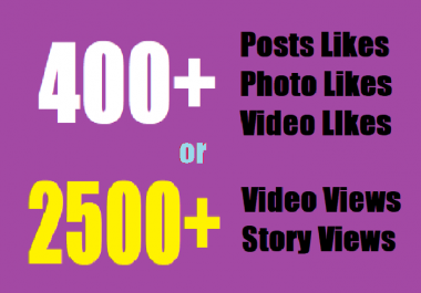 give insta400 fast Social likes or Instant 2500 video views/story views