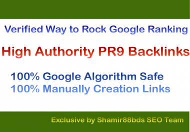 Verified 30 High Authority PR9 Backlinks to Rock Google Ranking