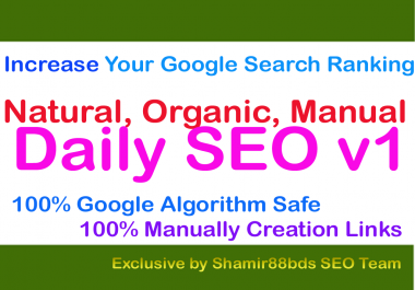 Daily SEO v1 Increase Your Google Search Ranking
