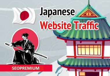 30000 Japan monthly website traffic SPECIAL OFFER