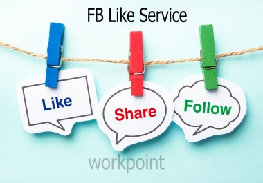 600 Social Media Likes Real and Active service