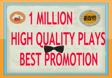 1 MILLION NON DROP PLAY PROMOTION IN 6 DAYS ONLY!!!!