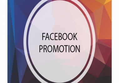 Promote your Facebook to our Communities