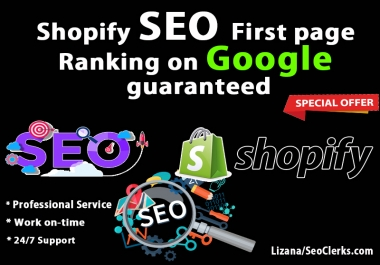 Shopify SEO 1st page ranking on google