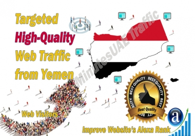Yemeni web visitors real targeted high-quality web traffic from Yemen