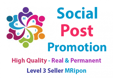 Get Instant High Quality Real Photo Post Promotion