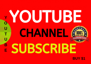 High-Quality Channel Promotion Package