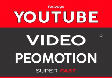 YOUTUBE VIDEO PROMOTION FAST ORGANIC AND REAL ACTIVE AUDIENCE