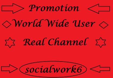World Wide Channel Promotion And Real User