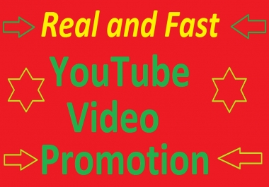 YouTube Package Promotion For Social Media Marketing