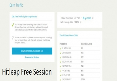 Hitleap Sessions Free Sessions