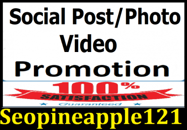 Instant Social Marketing Post Or Video Promotion Marketing