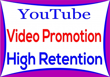Video Visitor and Social Media Boosting High Quality