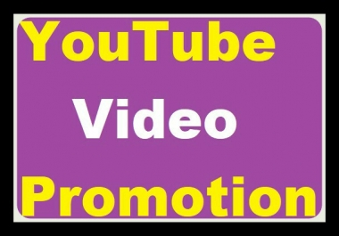 Video Promotion Via Real World Wide User