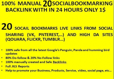 Instant 20 live Social Bookmarking links For Your Website or page or video within 24 hours