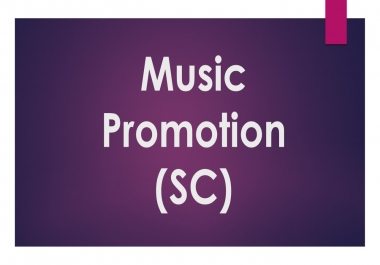Music promotion 205 Like+205 Repost+25 Comments