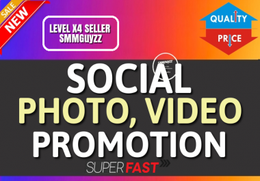 Get Photo OR Video High Quality Promotion