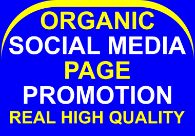 promote and market your social page